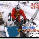"Aerial team was aired on ""Sunday Big Variety"" of TV Tokyo"